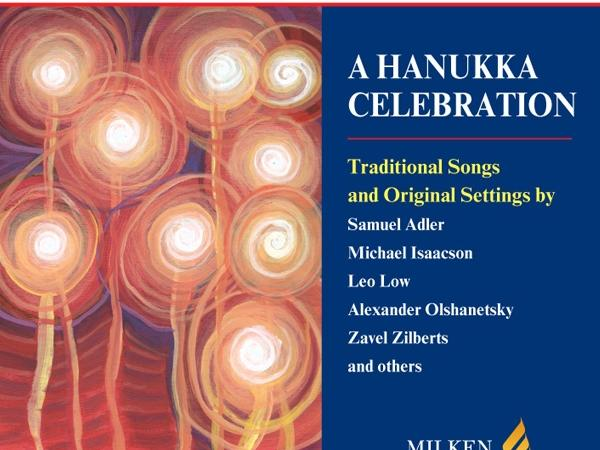 A Hanukka Celebration