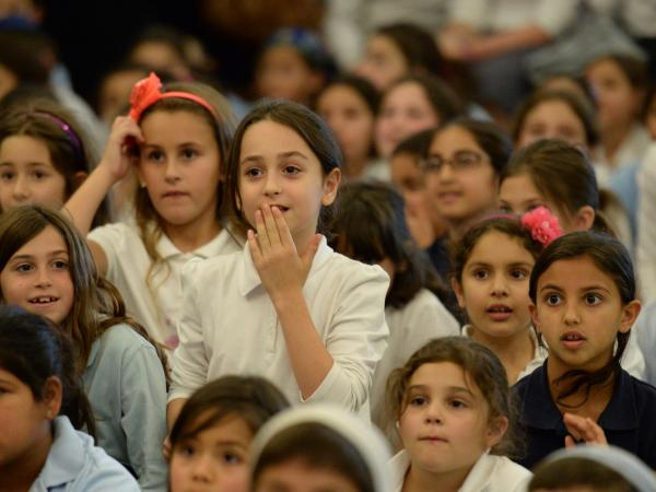 Emek Hebrew Academy students