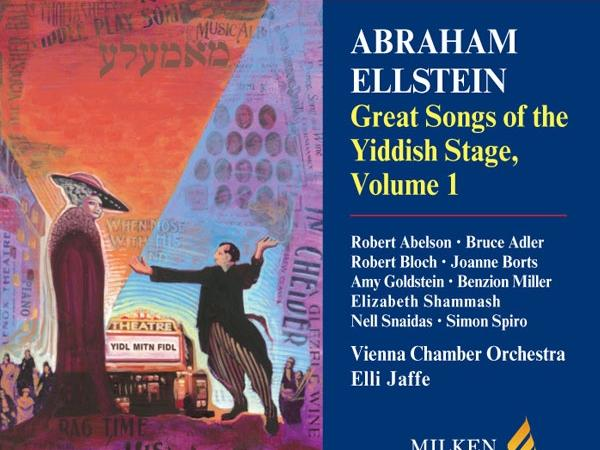Great Songs of the Yiddish Theatre, Volume 1 — Abraham Ellstein